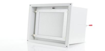 什么是空调箱高效过滤器?