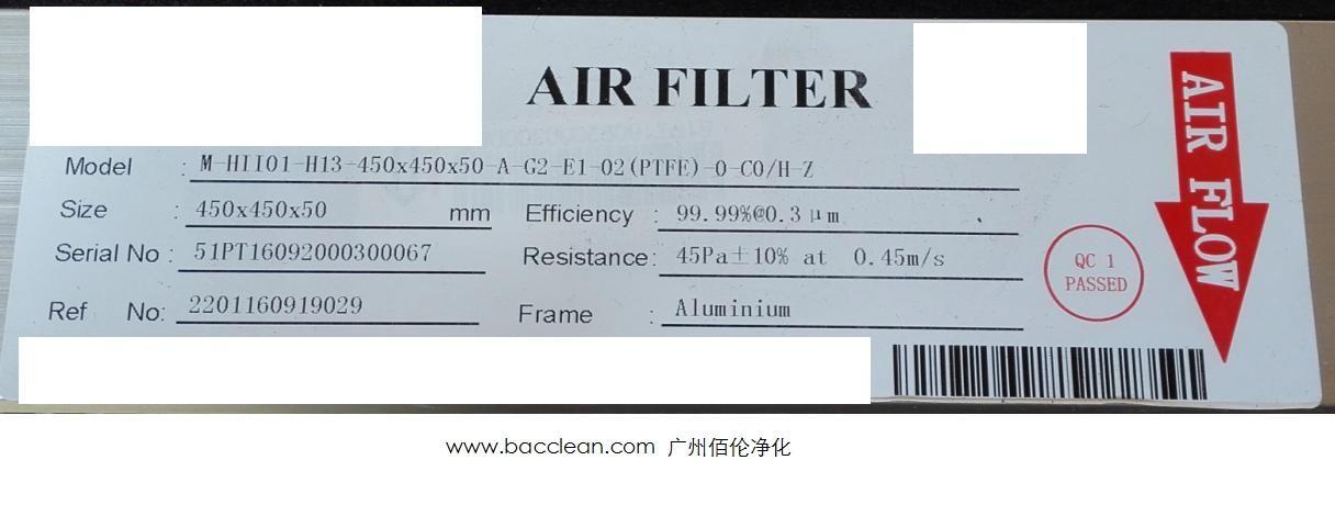空气高效过滤器PTFE滤纸和玻璃纤维滤纸有什么区别?